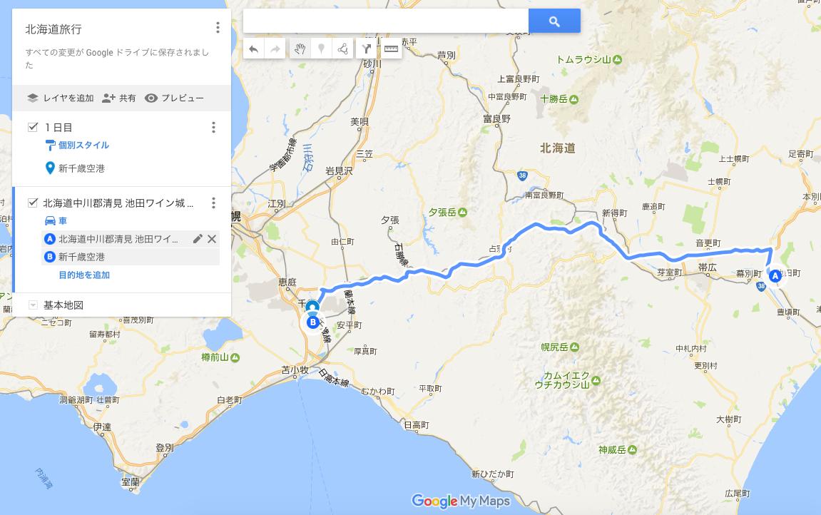 Google Driveのマイマップの使い方