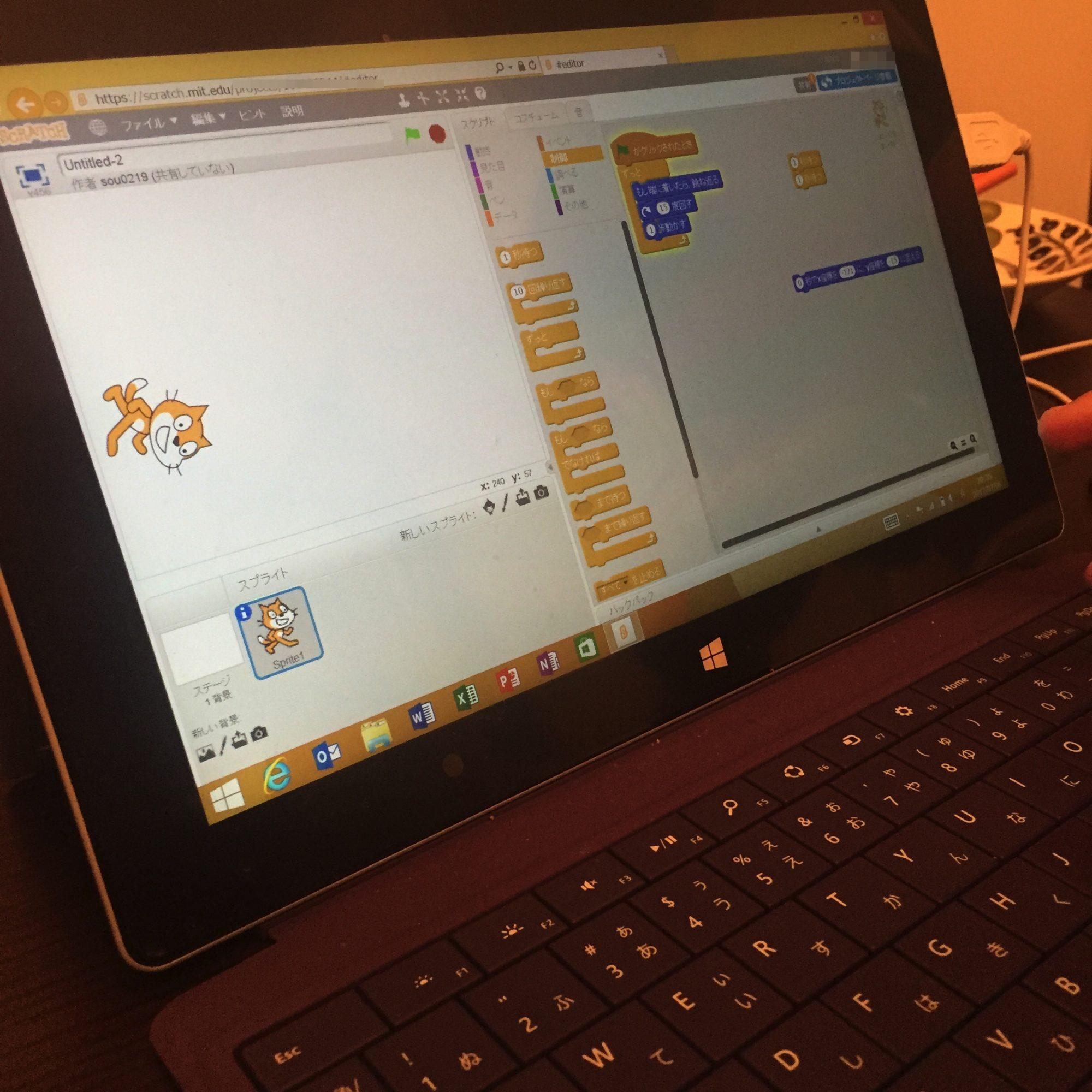 プログラミングで遊ぶその1〜小学2年生とプログラミング始めてみました〜