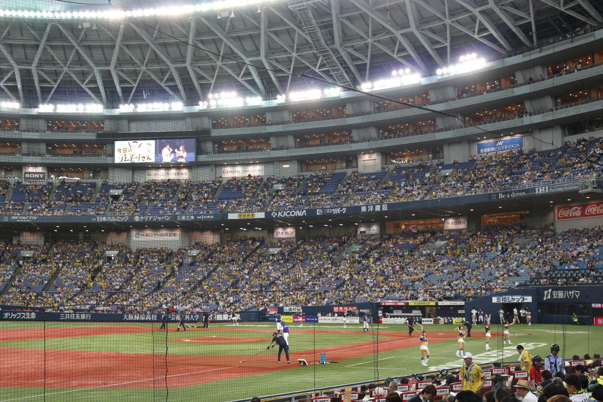 京セラドームで阪神戦を楽しむ