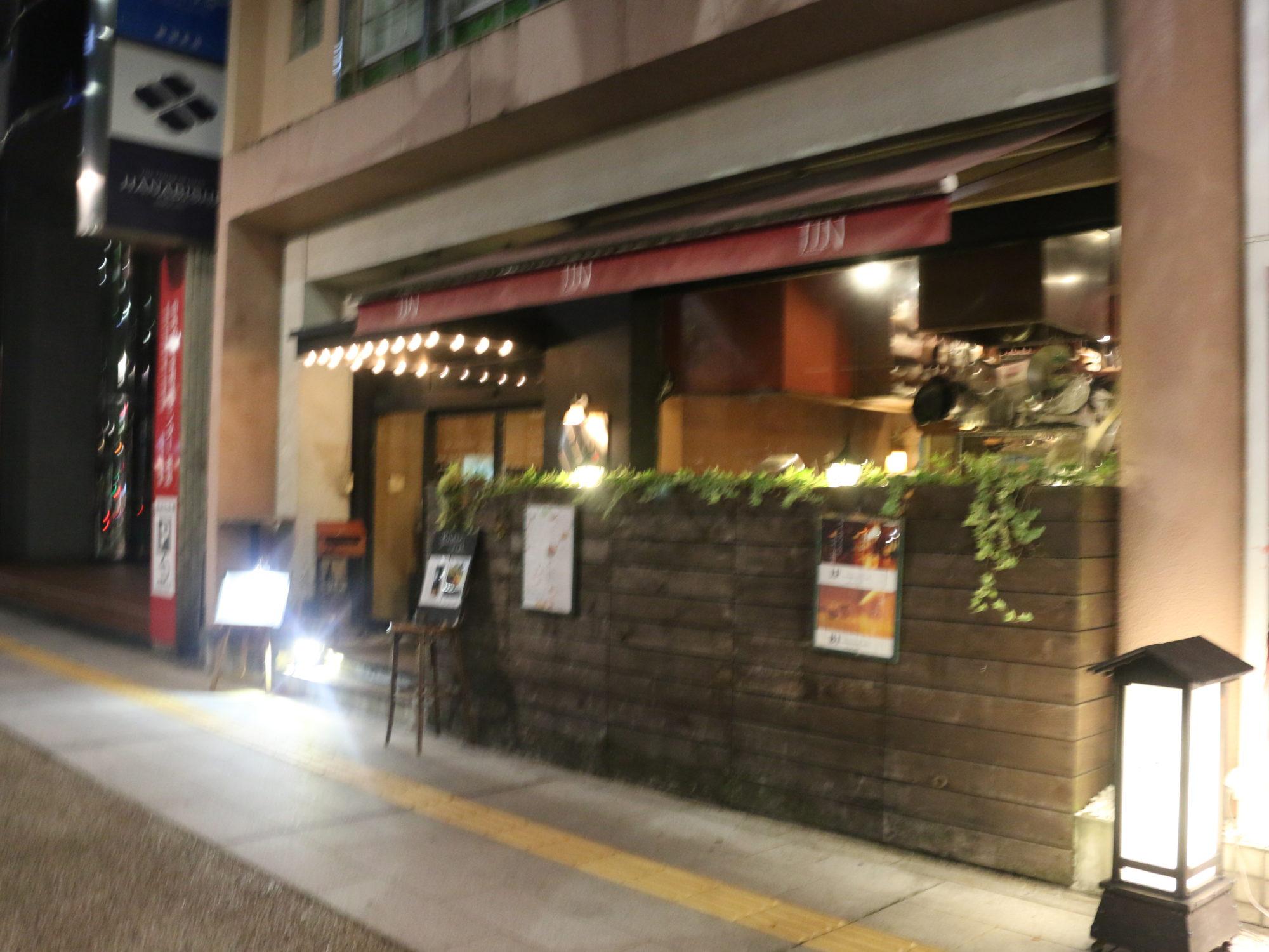 新潟駅近くの 極kiwaと提携店のbistro JIN仁でおいしい晩ご飯〜おにぎりに感動〜