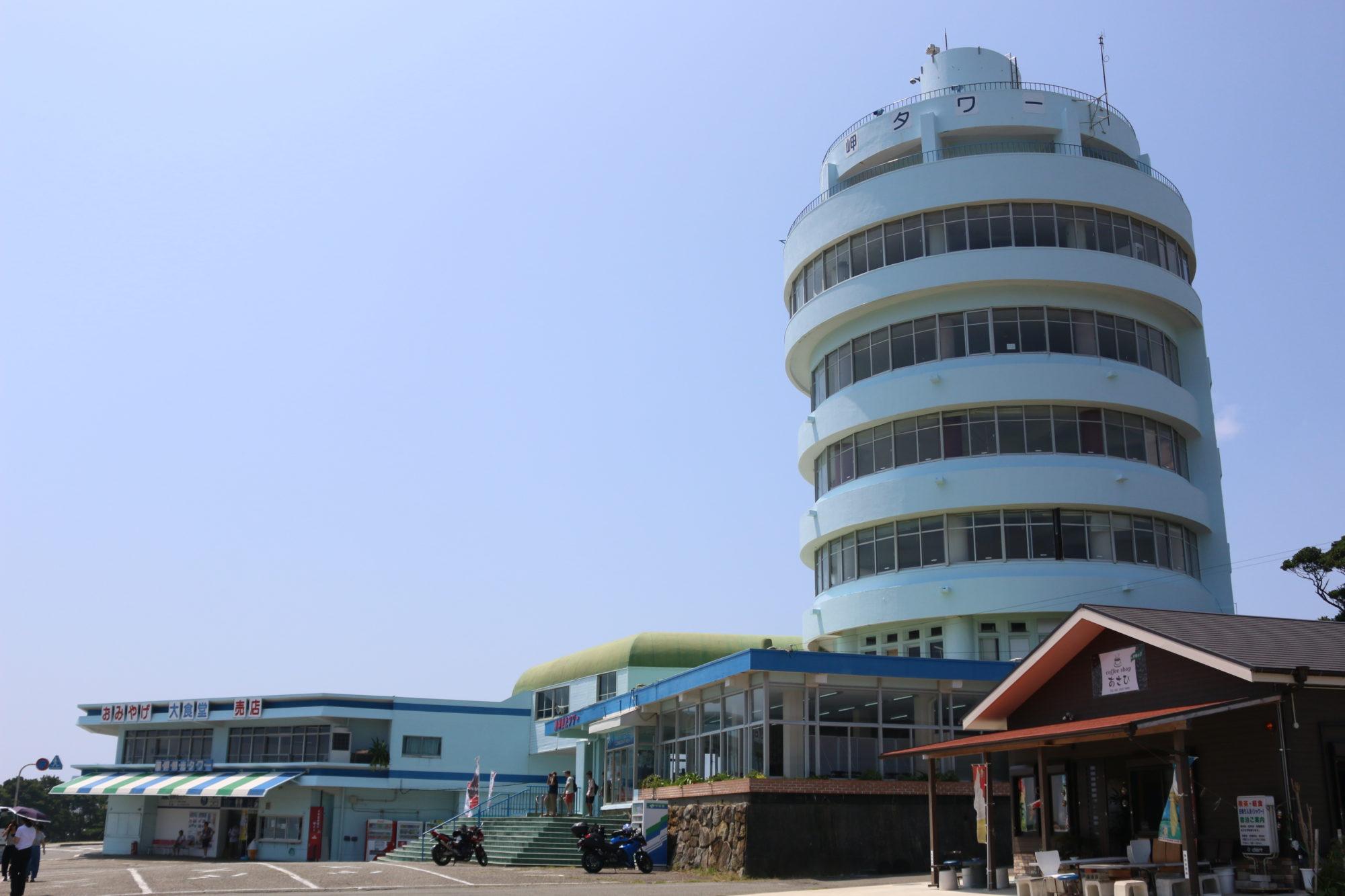 お盆休みの和歌山、白浜、串本への旅 その1 〜渋滞を乗り越え、潮岬灯台へ〜