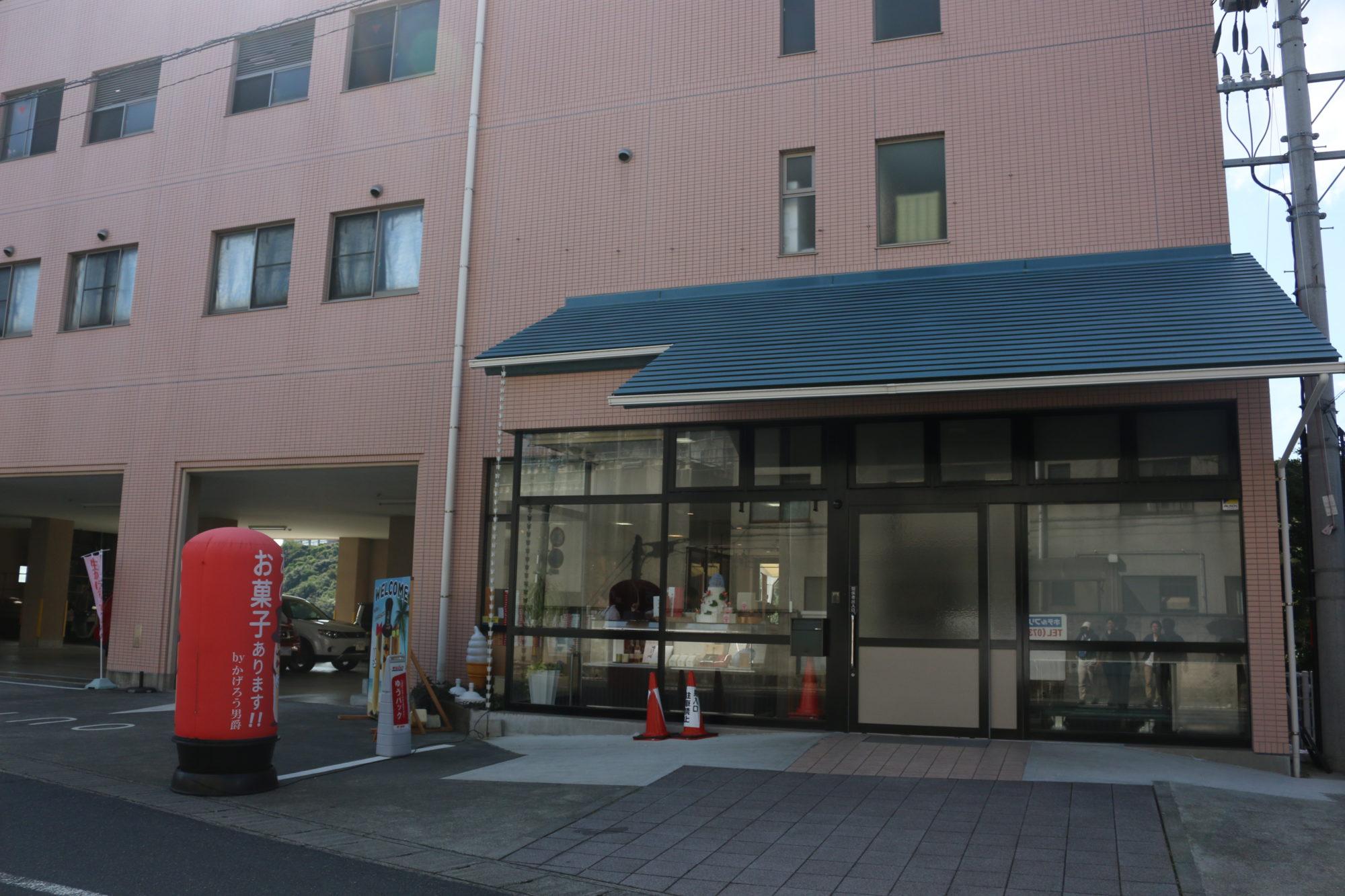 お盆休みの和歌山、白浜、串本への旅 その6〜かげろう〜