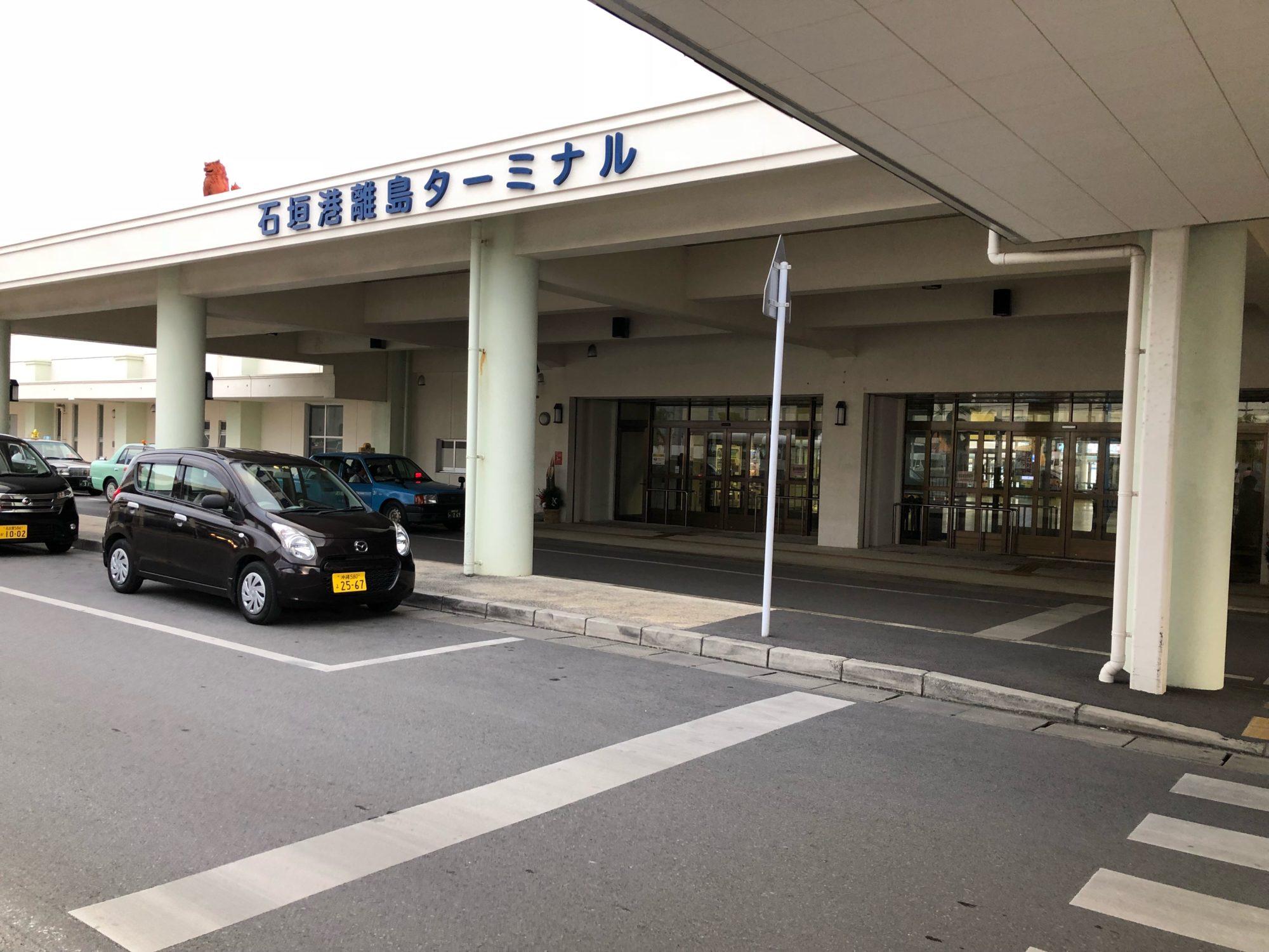 peachで関西空港から石垣空港到着→離島ターミナルへ向かう〜年末に行く、離島旅2017-2018〜