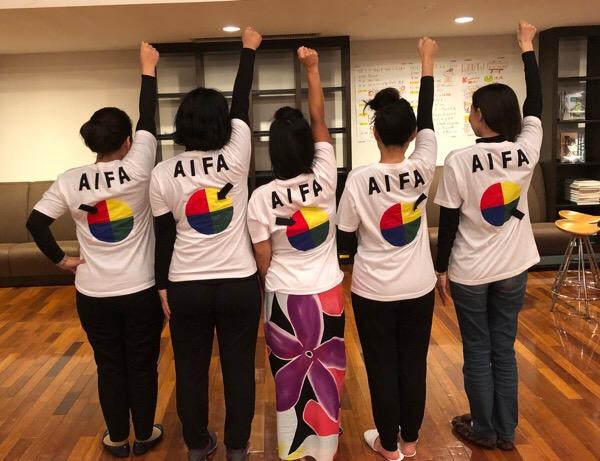 AIFA合宿&シンポジウムin沖縄に参加して