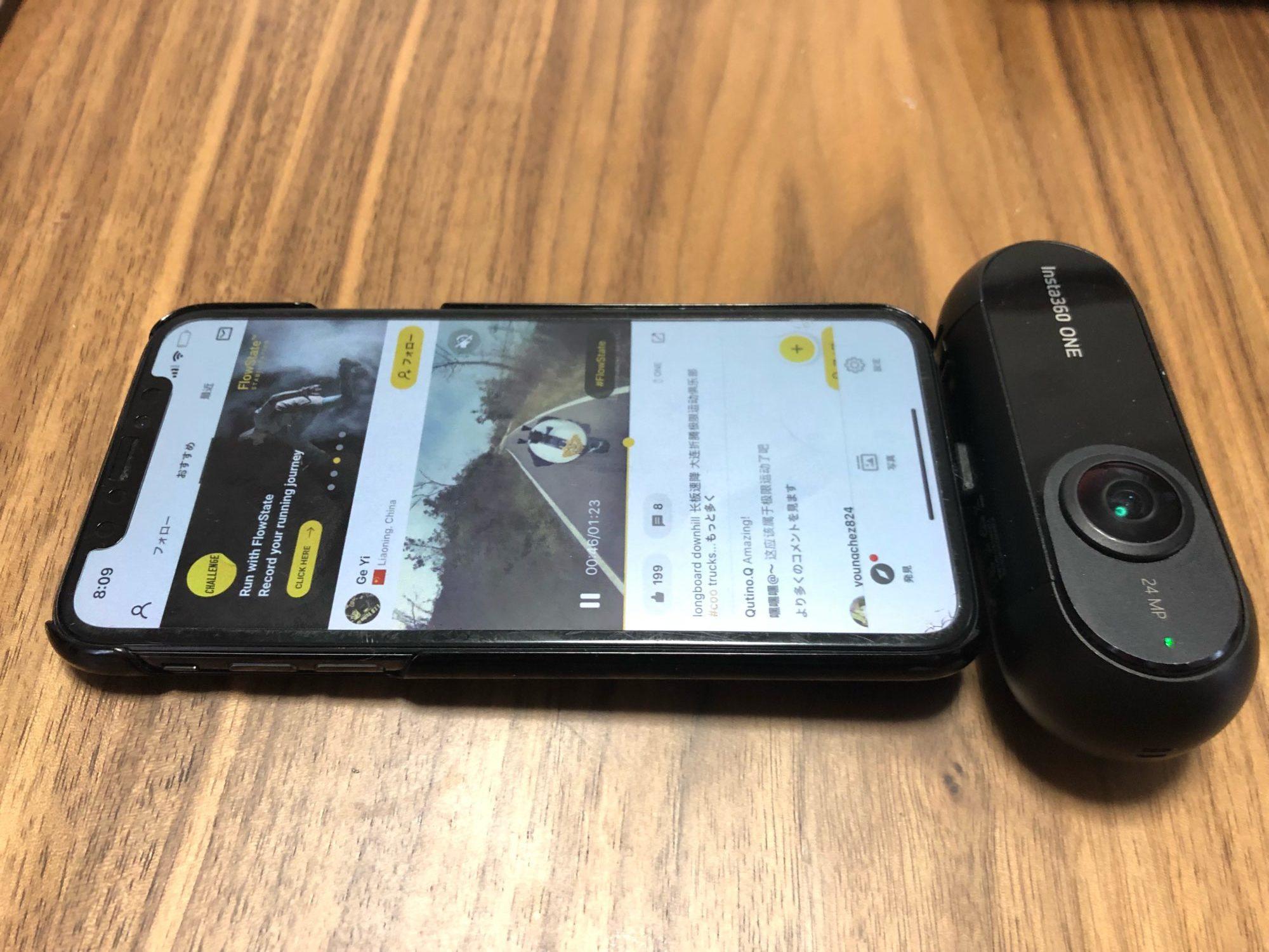 insta360ONEで集合写真を撮るコツ