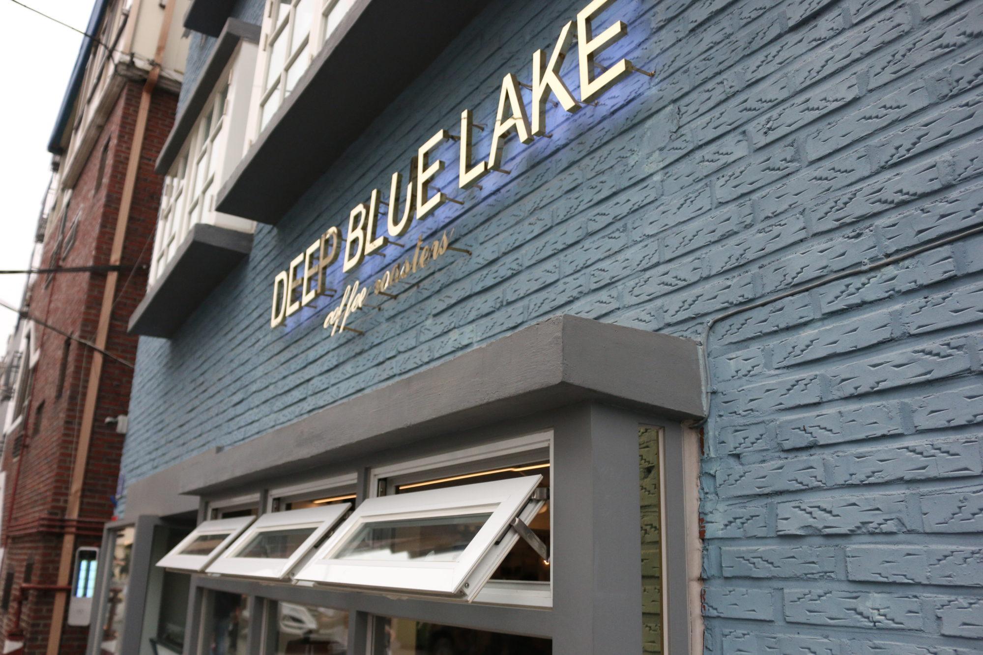 マンウォンドン近くのカフェDEEP BLUE LAKEでひと休憩〜ソウルでコーヒーを楽しむ〜2泊3日韓国ソウル旅〜