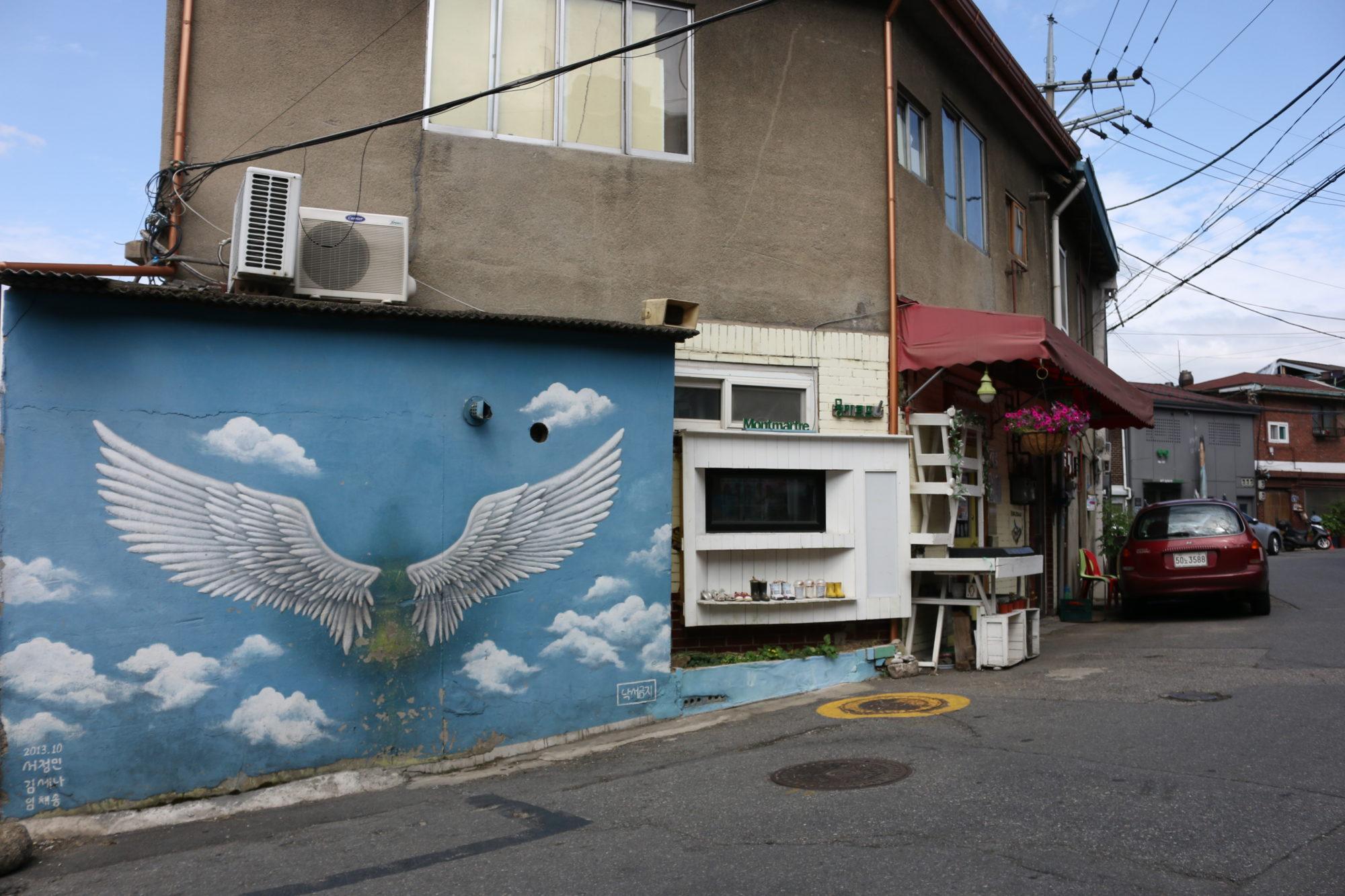 韓国 ソウル 壁画村でインスタ映えする写真を撮る〜2泊3日のソウル旅〜