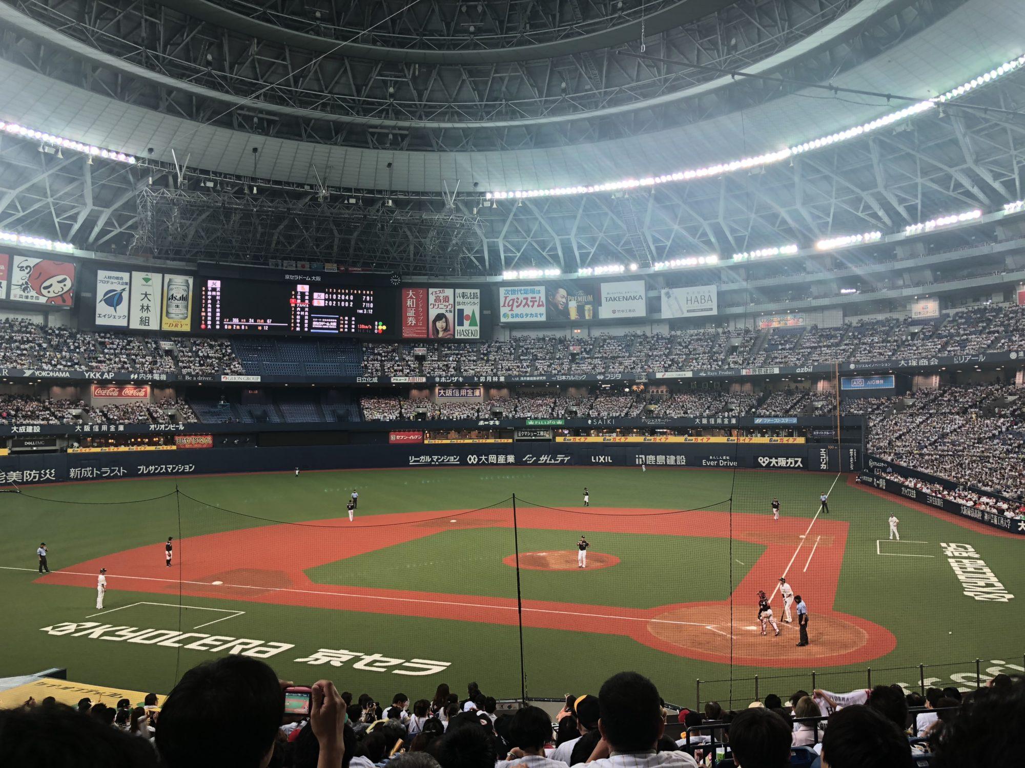 鷹の祭典in 京セラドーム!!で野球観戦!!