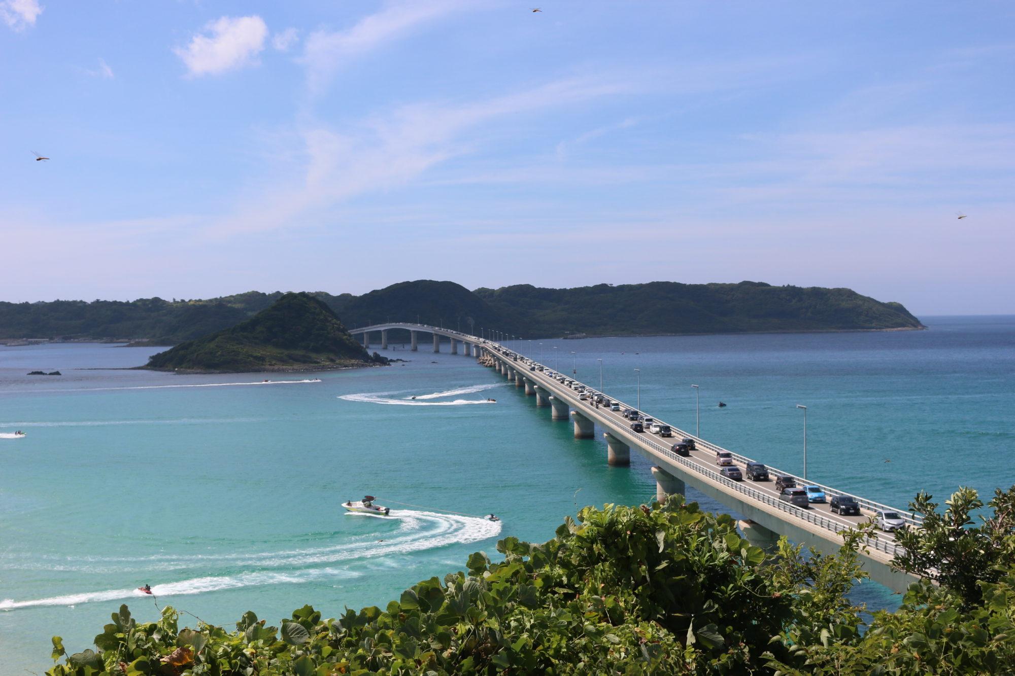 角島大橋を楽しむ〜お盆休みに新山口駅からレンタカーで1泊2日旅〜
