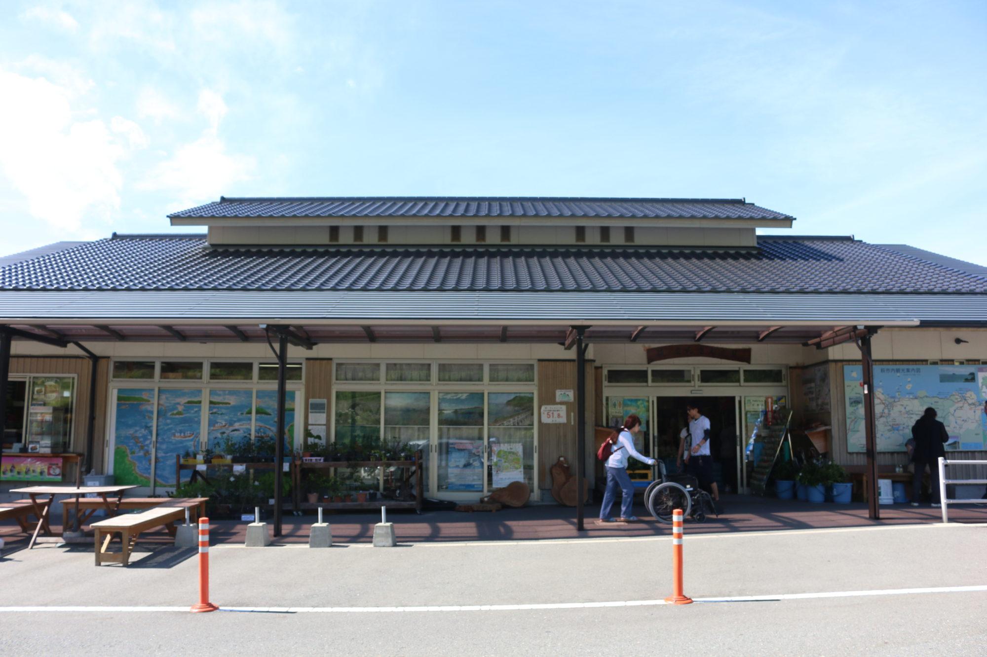 道の駅 萩・さんさん三見〜お盆休みに新山口駅からレンタカーで1泊2日旅〜