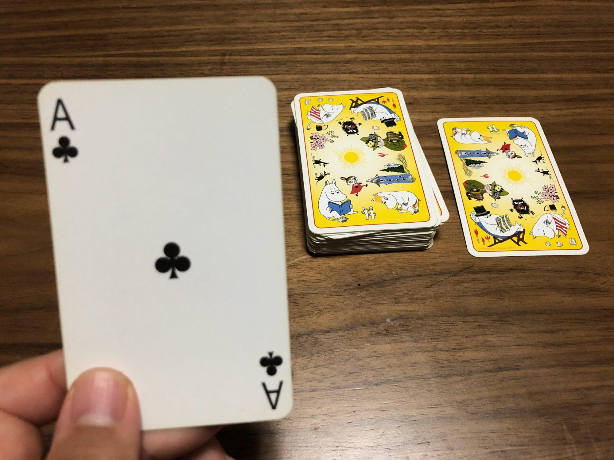 『二人大富豪』の遊び方!【動画付き】2人で出かけた旅先の電車でも楽しめるトランプゲーム〜2枚のうち1枚を選んで、全体の半分の枚数で遊ぶ〜