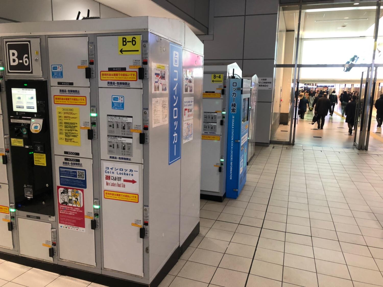 梅田(大阪)駅で、コインロッカーに荷物を預ける〜朝一で預ける〜[マルタ旅行記]