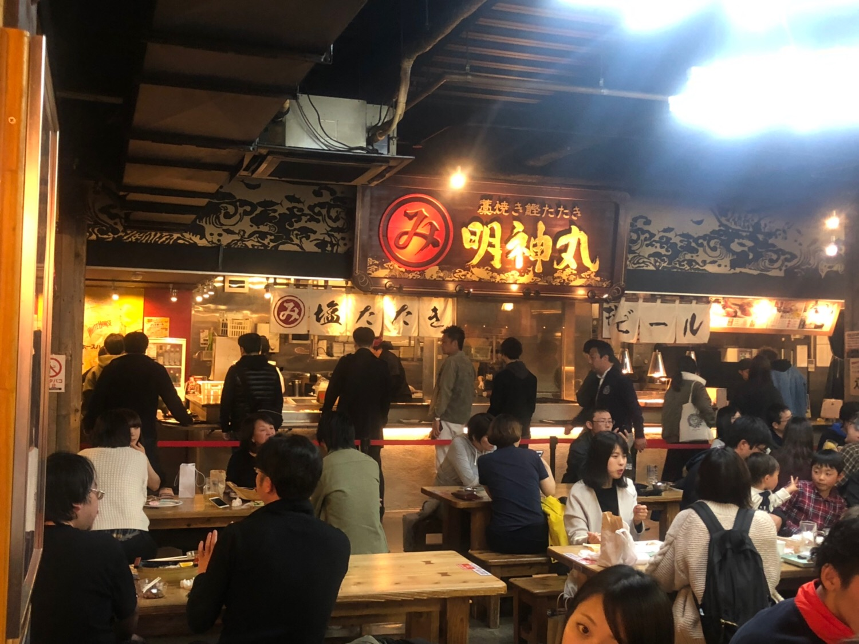高知市出張の夜はひろめ市場で高知のおいしいものをいただく。