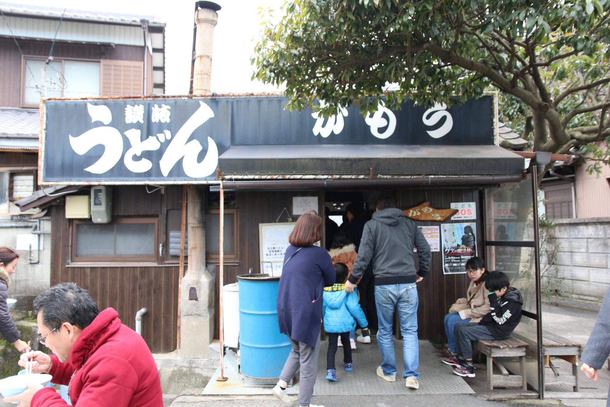 香川 『がもう』で朝からかけうどん