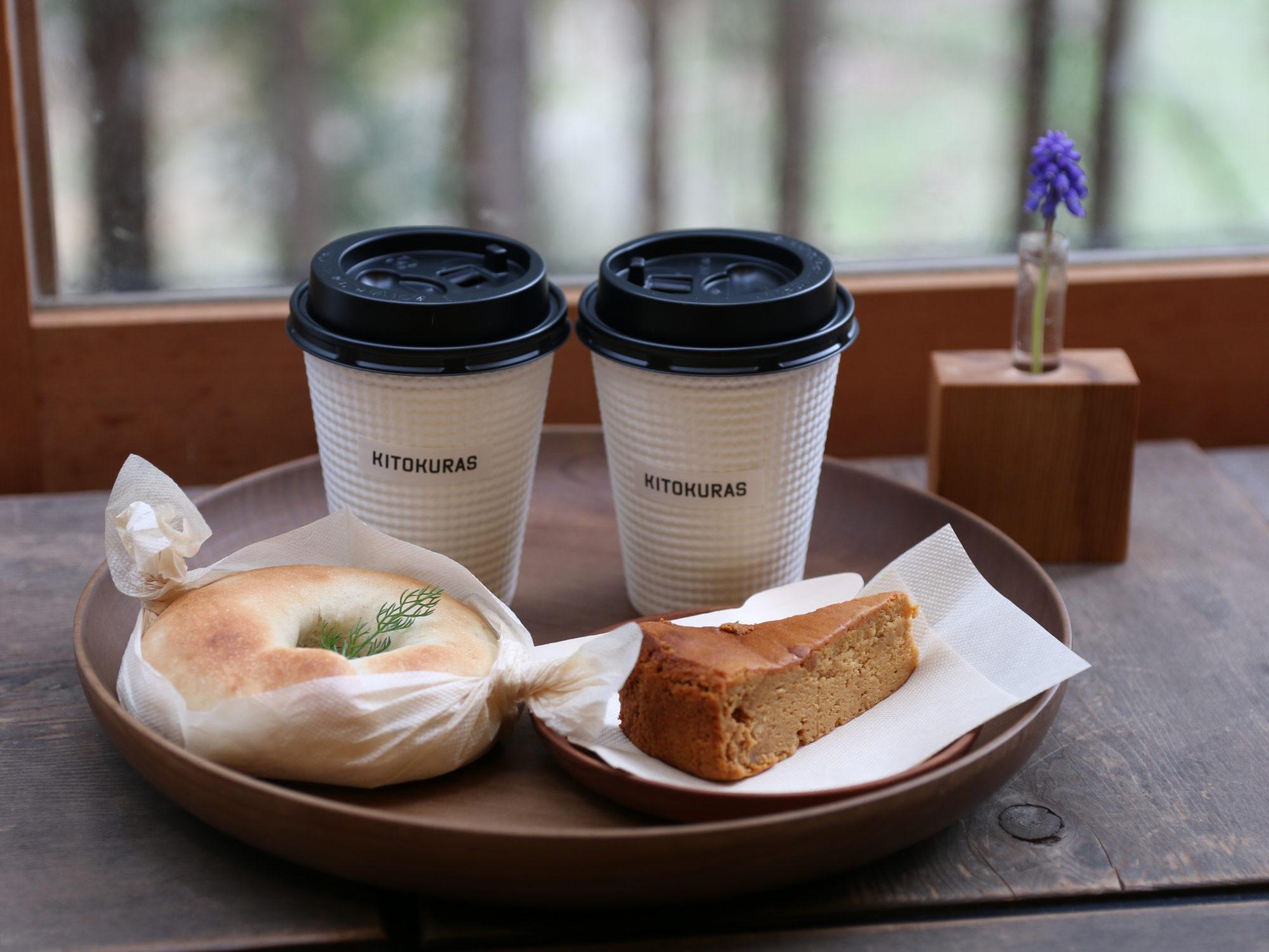 キトクラスカフェ(香川県)〜空港から30分の木に囲まれた癒し空間でおしゃれにカフェ