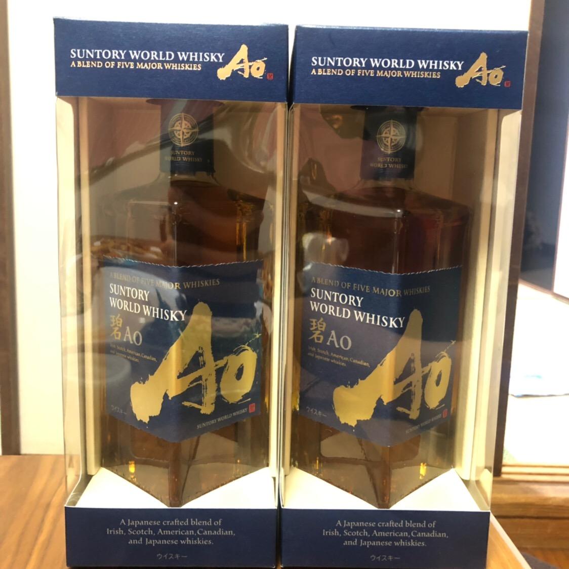 サントリーワールドウィスキー AO碧をイエノバで発売開始17秒で購入!!届いたので試飲する