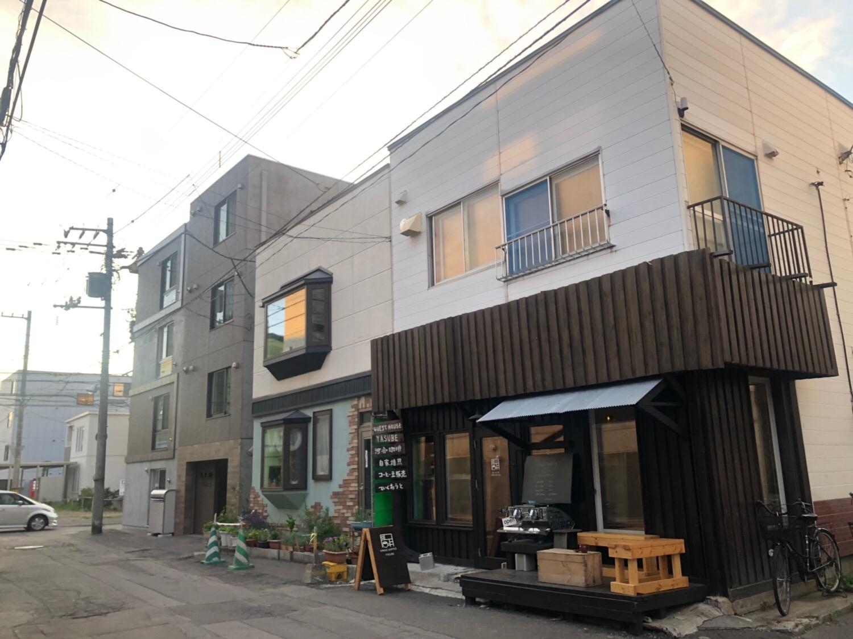 ゲストハウスやすべえ 宿泊レポ〜北海道 札幌 中島公園通のコーヒー屋さんに泊まる〜