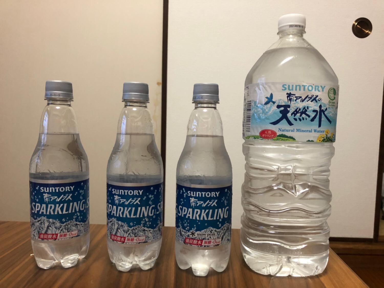 まさかの東京土産のリクエストは、南アルプスの天然水