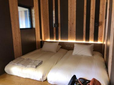 セトレならまち[宿泊レポ]〜大阪からでも宿泊したい!落ち着く空間に感激〜
