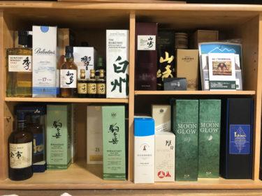 [まとめ]ウィスキーの楽しみ方とコレクション〜おうち時間を豊かに/蒸留所を満喫〜